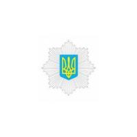 Логотип компании «МВД Украины»