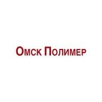 Логотип компании «Омск-Полимер»