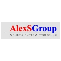 Логотип компании «Alex S Group»