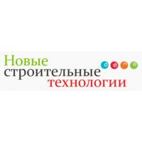 Логотип компании «Новые Строительные Технологии (НСТ)»