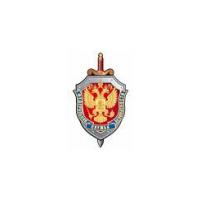 Логотип компании «Федеральная Служба Безопасности Российской Федерации»