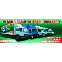 Логотип компании «Donpriortrans»
