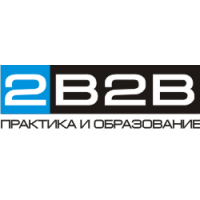 Логотип компании «2В2В»