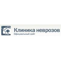 Логотип компании «Клиника неврозов»