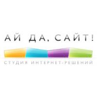 Логотип компании «Ай да, сайт!»