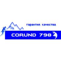 Логотип компании «CORUND 798»