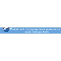 Логотип компании «РГУ им. И. Канта»