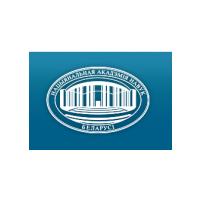 Логотип компании «Национальная академия наук Беларуси (НАНБ)»