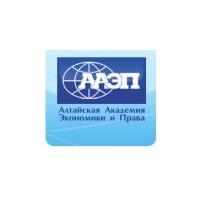 Логотип компании «Алтайская академия экономики и права»