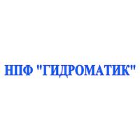 Логотип компании «НПФ ГИДРОМАТИК»