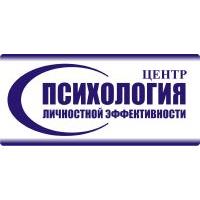 Логотип компании «Психология личностной эффективности»