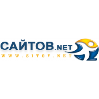 Логотип компании «Сайтов.Net»