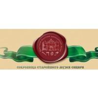 Логотип компании «Иркутский областной краеведческий музей»