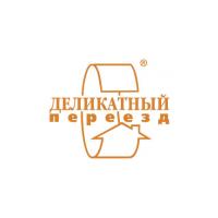 Логотип компании «Деликатный переезд»