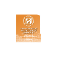 Логотип компании «Северо-Восточный государственный университет (СВГУ)»