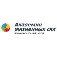 Логотип компании «Академия жизненных сил»