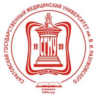 Логотип компании «СГМУ им. В. И. Разумовского»