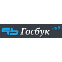 Логотип компании «Госбук»