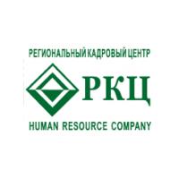 Логотип компании «Региональный кадровый центр»