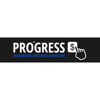 "Логотип компании «Рекламное интернет-агентство ""Progress""»"