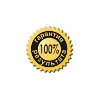 "Логотип компании «ИП Зинатуллин Р.А ""ВСЕМСТРОЙ""»"