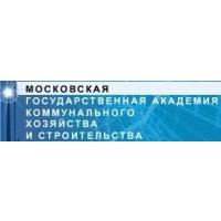 Логотип компании «Московская государственная академия коммунального хозяйства и строительства (МГАКХиС)»