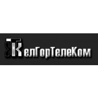 Логотип компании «ЖелГорТелеком»