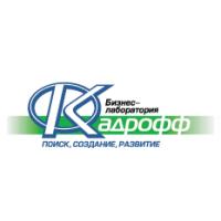 Логотип компании «Бизнес-Лаборатория Кадрофф»