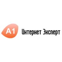 Логотип компании «А-1 Интернет Эксперт»