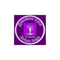 Логотип компании «James Saga»