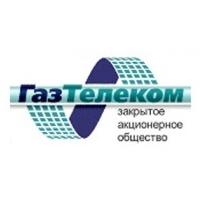 Логотип компании «Газтелеком»
