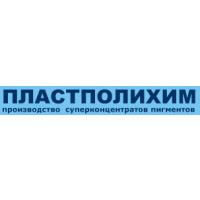 Логотип компании «Пластполихим»