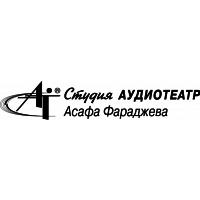 Логотип компании «Студия Аудиотеатр»