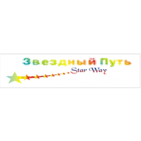 """Логотип компании «ООО """"Звездный Путь""""»"""
