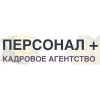 Логотип компании «Персонал плюс»