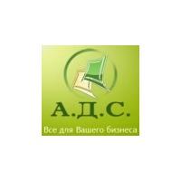 Логотип компании «А.Д.С.»