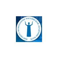 Логотип компании «Институт Психологии РАН»