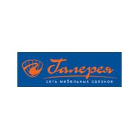 Логотип компании «Галерея»