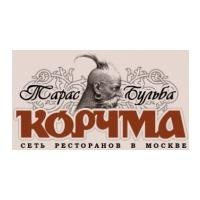 Логотип компании «Корчма Тарас Бульба»