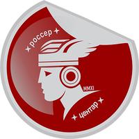 Логотип компании «Россер центр»