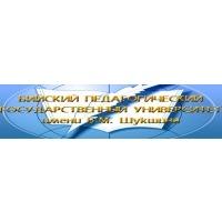 Логотип компании «Бийский педагогический государственный университет им. Шукшина»