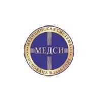 Логотип компании «Больница Центросоюза РФ»