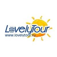 Логотип компании «Лавли-ТурС»