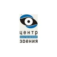 Логотип компании «Центр восстановления зрения»