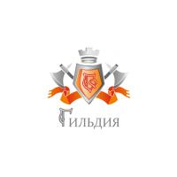 Логотип компании «Гильдия»