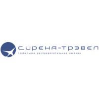 Логотип компании «Сирена-Трэвел»