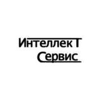 Логотип компании «Интеллект Сервис»