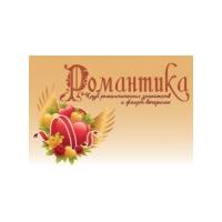 "Логотип компании «Клуб романтических знакомств и флирт-вечеринок ""Романтика""»"