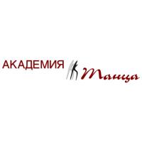 Логотип компании «Академия Танца»
