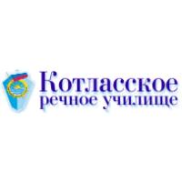 Логотип компании «Котласское речное училище»